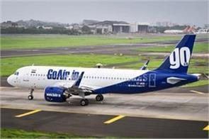 goair offers fares starting rs 1 299 for domestic travel