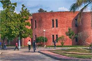 iit board issued detailed merit list on mhrd instructions