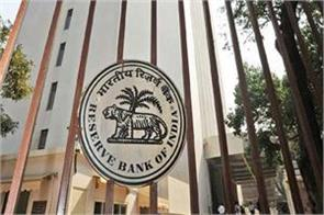 rbi to raise 30 35 bn via nri bonds to support rupee report