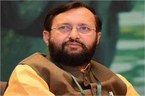 bengal election commission mamata election commission javadekar