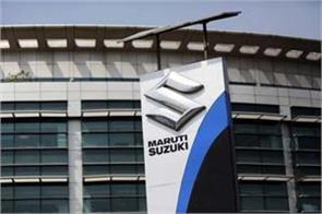 maruti vendors to set up 400 skill training centres by 2020