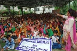 anganwari workers protest in kathua