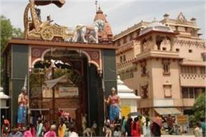 security of other places including sri krishna birthplace increased in mathura