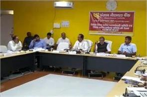 deputy chief minister meeting with bank officials