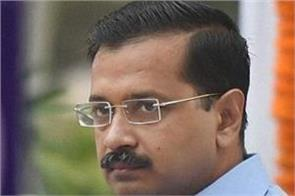 kejriwal signs up on policy commission meeting