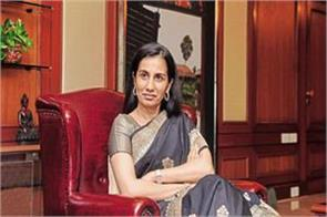 sebi favours adjudication proceedings against icici bank kochhar