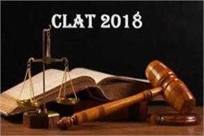 clat 2018 supreme court refuses to intervene in first round of counseling