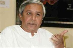 naveen patnaik demands special status for odisha