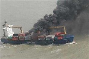 fire in container vessel all 22 personnel rescued
