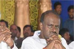 kumaraswamy gave higher education post to a 8th pass minister