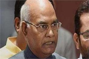 president says india is doing leadership on terrorism issues