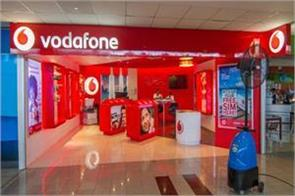 apple ipad can win vodafone app by playing games
