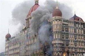 26 11 mumbai attack pak court seeks report to present indian witnesses