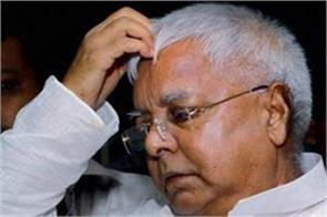 lalu s mall seal in case of more property than income