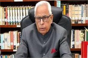 jammu and kashmir governor convened meeting today