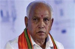 bjp failed to form government with its own mistakes in karnataka yeddyurappa