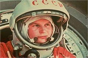 june 16 for the first time in the world a woman flew for space