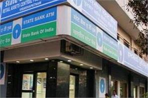 modi government prepared to merger of 4 banks