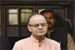 jaitley says i was sent to jail to speaking against indira gandhi