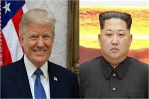 trump and kim reach singapore for historic conference