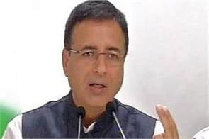 congress will not sacrifice interests of coalition leaders congress