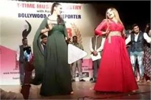sapna choudhury danced with rakhi sawant video viral
