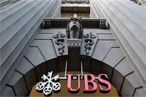swiss banks raise black money again 50 increase in one and a half years