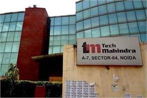 tech mahindra launches r  d unit in germany