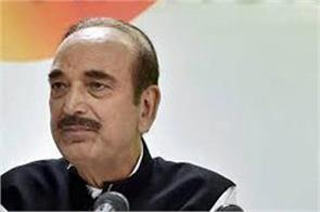 seditions charges against ghulam nabi azad