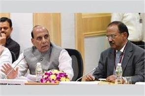home minister s meeting discussions on fundamentalism and internet terrorism