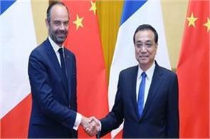 china france sign signed on beef import agreement