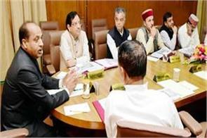 cabinet meeting big relief to farmer gardeners posts will filled of teachers
