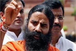 bjp government shocks yoga guru baba ramdev