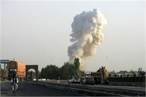 8 people killed in bomb blast in afghanistan