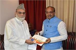 sampark for sumarthan union minister goyal bukhari meets the imam