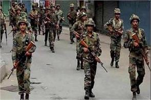 high alert in delhi and jammu kashmir in view of terrorist attacks
