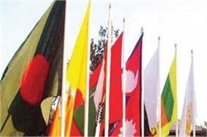 pakistans trade delegation will include saarc development fund summit