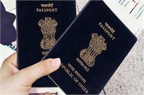 mobile passport service app 10 million people downloaded in 2 days