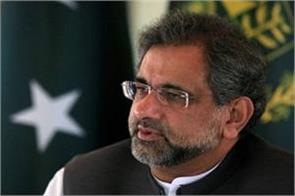 high court refuses decision of tribunal abbasi can fight elections