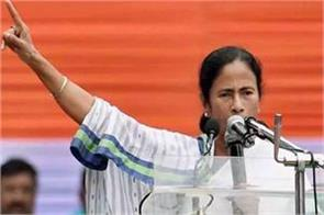 mamata criticizes center for increasing the wealth of indians in swiss bank