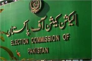 pak election commission starts taking nomination papers elections on july 25