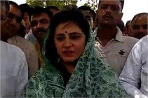 renuka bishnoi says the misfortune of the people is cm manohar