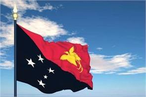 emergency announcement for 9 months in papua new guinea