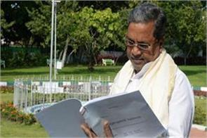 fir against siddaramaiah in the matter of expulsion of land