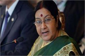 hindu muslim couple passport case sushma swaraj turns troll on twitter