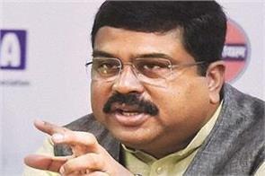 plan to make country s economy gas based pradhan