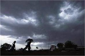heavy rains in the next three days in many parts of the country
