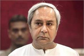 naveen patnaik will not participate in the policy commission meeting