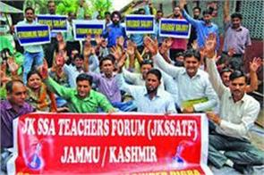 mehbooba release funds for the salary of ssa teachers