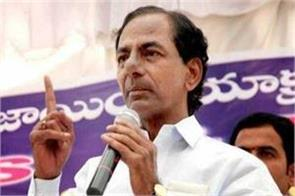 telangana cm announces appointment of 9200 panchayati raj secretaries